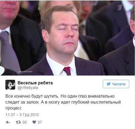 Пока Медведев спит, страна непобедима - сети о реакции ... Спящий Медведев Фотожабы