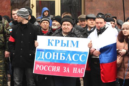 Террористы могут оставить без пенсий жителей Донетчины, - Минюст - Цензор.НЕТ 6728
