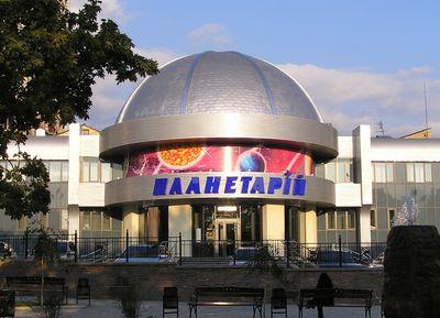 http://donbass.ua/multimedia/images/articles/donetsk_planetariy.jpg