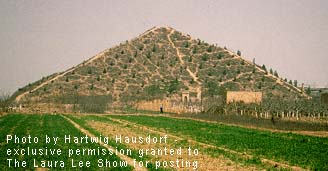 Китай. Пирамида.