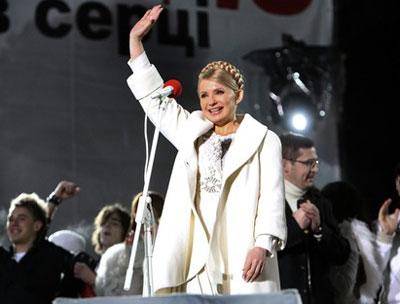 Новый год. БЮТ. Юлия Тимошенко