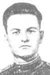 Борис Станиславович Нарбут (1915 г.р.).