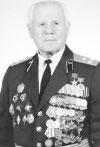 Иван Ермолаевич Рыжков (1921 г.р., с. Ольховатка).