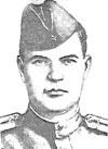 Иван Филиппович Ткаченко (1916 г.р.).