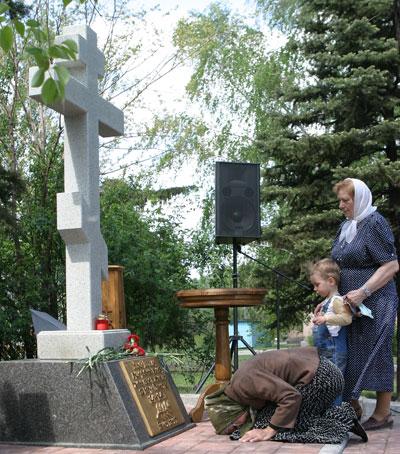Крест в Донецке