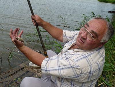 рыбалка северск донецкая область