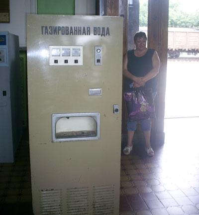 Автомат для газировки