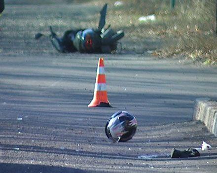 Авария в Димитрове