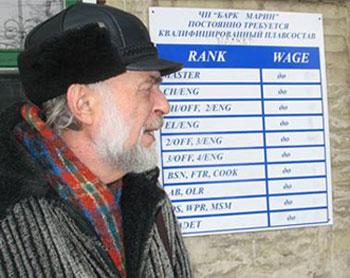 Леонид Олейник пережил три кораблекрушения и огромное количество форс-мажорных ситуаций.