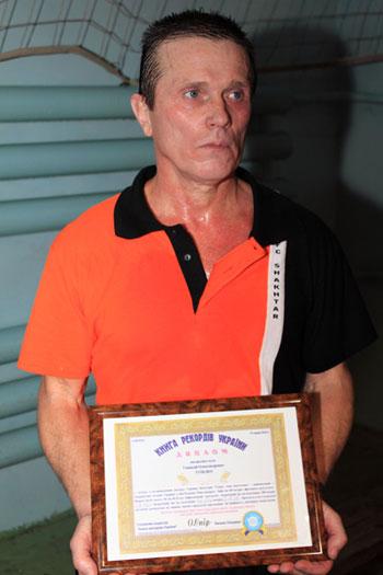 Шахтер-пенсионер Геннадий Тупилко установил национальный рекорд в категории Спорт