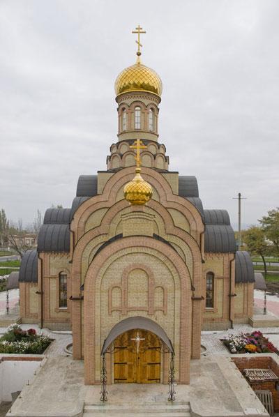 Свято-Благовещенский собор в Артемовске.