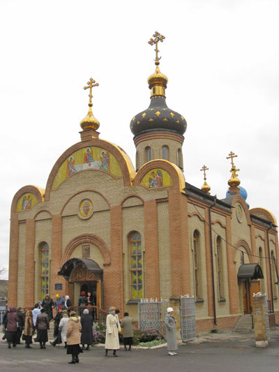 Авдеевка. Свято-Михайловский собор