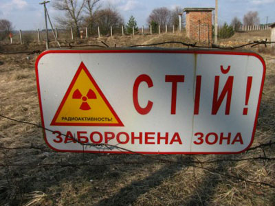 Чернобыльская зона отчуждения с января становится туристическим центром.