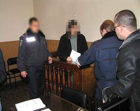 Арест Мариуполь