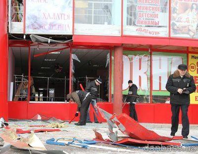 Взрывы в Макеевке - Голден Плаза