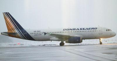 Четверг. Пятый час вечера. Донецкий аэропорт. Только что приземлился самолет из Египта.