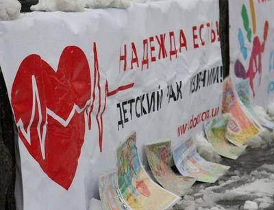 Акция Надежда есть в Донецке