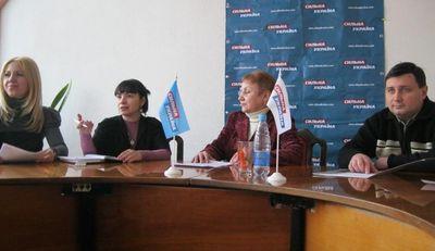 Сильная Украина представила проект