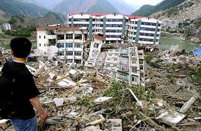 Землетрясение в китае 2008