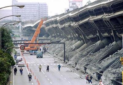 Землетрясение в Японии, 1995