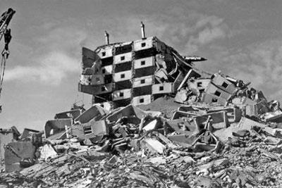 Землетрясение в Армении, 1988