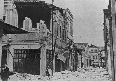 Землетрясение в Турция, 1939