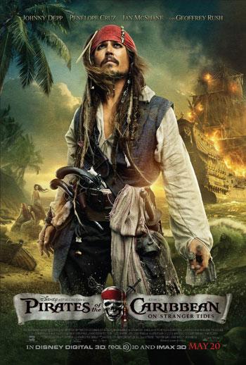 Пираты Карибского моря: На странных берегах. Джонни Депп - капитан Джек Воробей