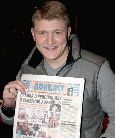 Несмотря на плотный гастрольный график, Алексей Кузнецов нашел время для чтения Донбасса.