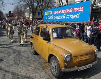Момент карнавального шествия Юморины-2011.