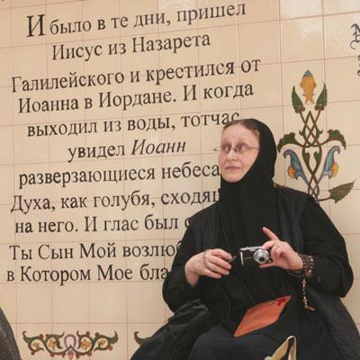 Матушка Агафья.