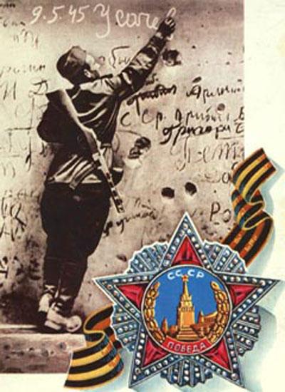 Семен Усачев и легендарная открытка.