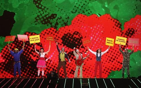 Евровидение-2011. Португалия. Homens Da Luta.