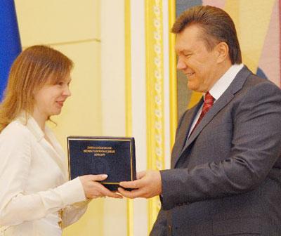 Светлана Прохорова получает из рук Виктора Януковича президентскую премию.