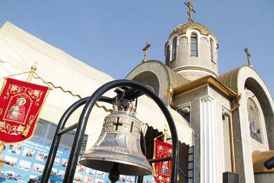прорезной колокол - Донецк