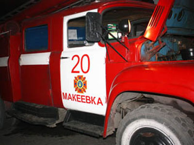 Пожар в Макеевке