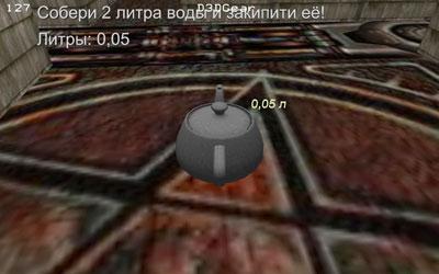 Так выглядит рабочий процесс создания игры о путешествиях чайника на мониторе юного дарования Федора Ходченко
