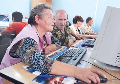 1 сентября в столице Украины начал работу Центр профессионального обучения социально незащищенных слоев населения компьютерной грамоте
