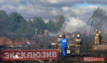Под Ярославлем разбился самолет ЯК-42 с командой