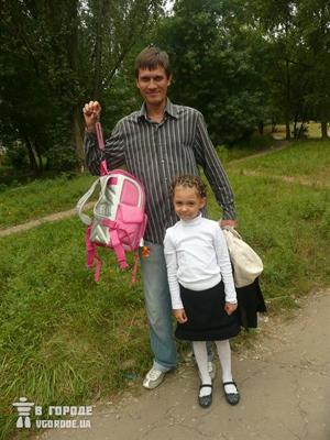 Донецк. Вес рюкзака у школьника