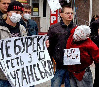 В Луганске прошла акция против шаурмы.
