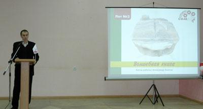 В Артемовске прошел аукцион, на котором можно было приобрести соляные скульптуры, изготовленные мастерами к 440-летию города.
