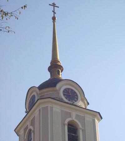 Часы, Донецк