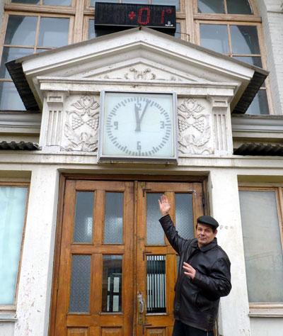Константин Бухонский: Чтобы перевести эти часы, завтра я встану в два ночи.