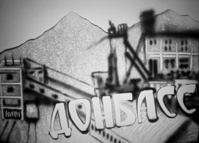 Песочная анимация. Донецк. Демьян Гайдаенко