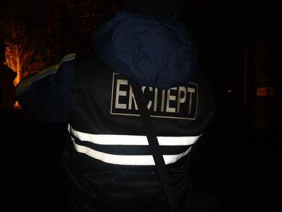 эксперт на месте взрыва