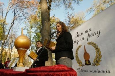 Необычную премию в сфере медицины вручили в Киеве.