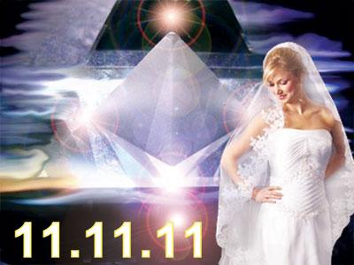 Пускаем энергетику 11.11.11 в правильное русло