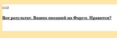 форум Мавроди