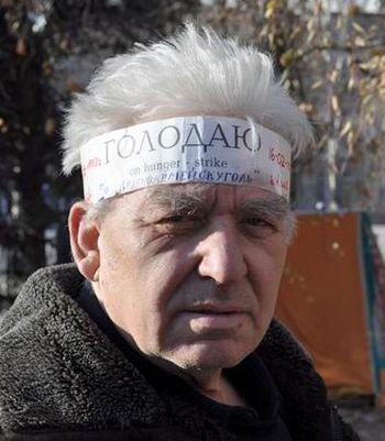 Геннадий Коноплев