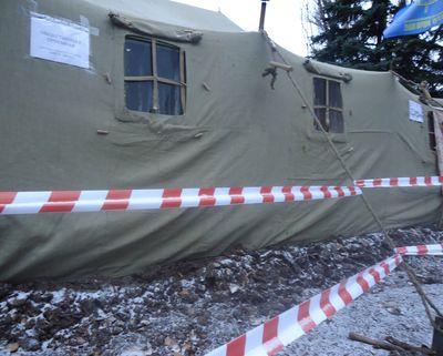 палатка чернобыльцев